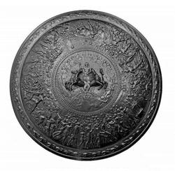 An image of Shield