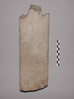 An image of Stele