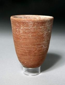 An image of Cup