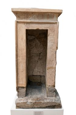 An image of Shrine