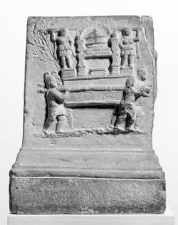 An image of Altar, perhaps