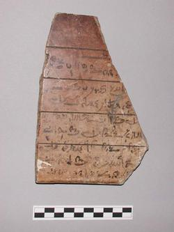 An image of Writing board