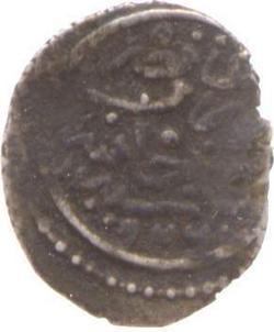 An image of Akçe