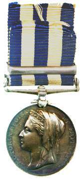 An image of Egyptian Medal