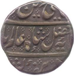 An image of Rupee