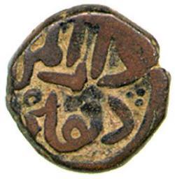 An image of Jital