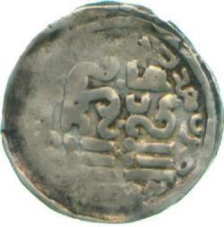 An image of Dirham