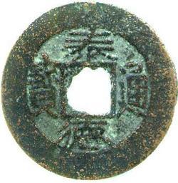 An image of Cash (Vietnamese money)