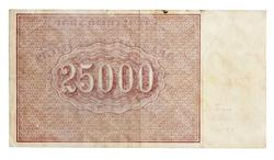 An image of 25,000 roubles