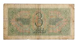An image of 3 roubles