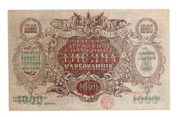 An image of 1000 karbovantsiv