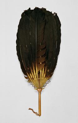 An image of Fixed fan